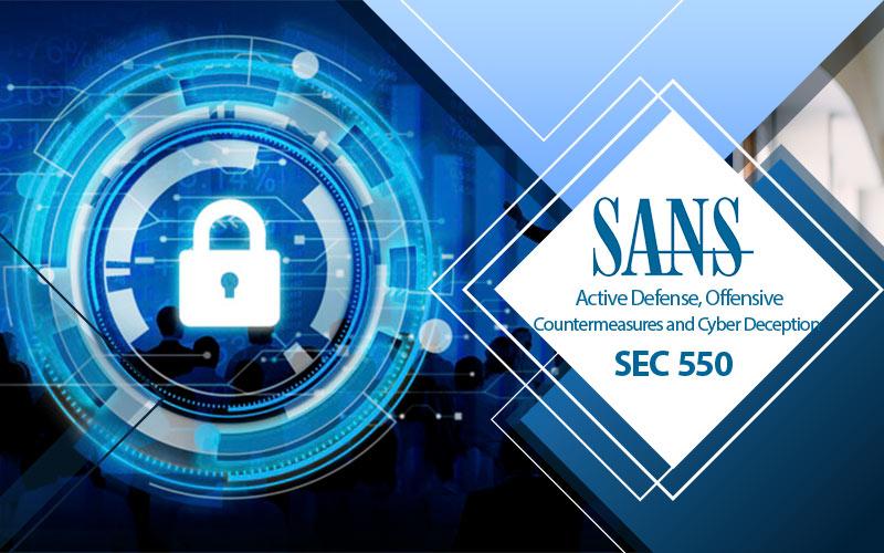 دوره SEC550
