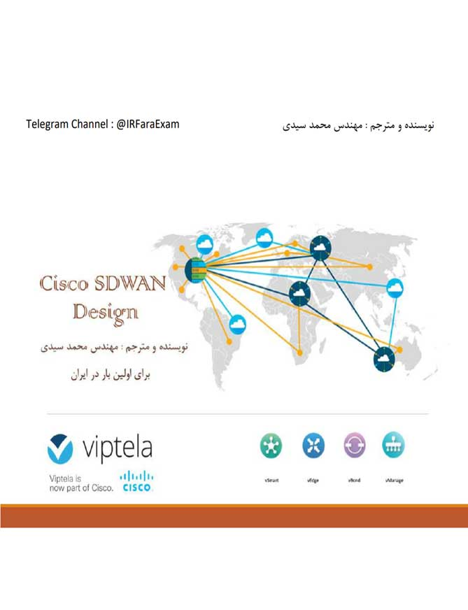cisco-sdwan-design