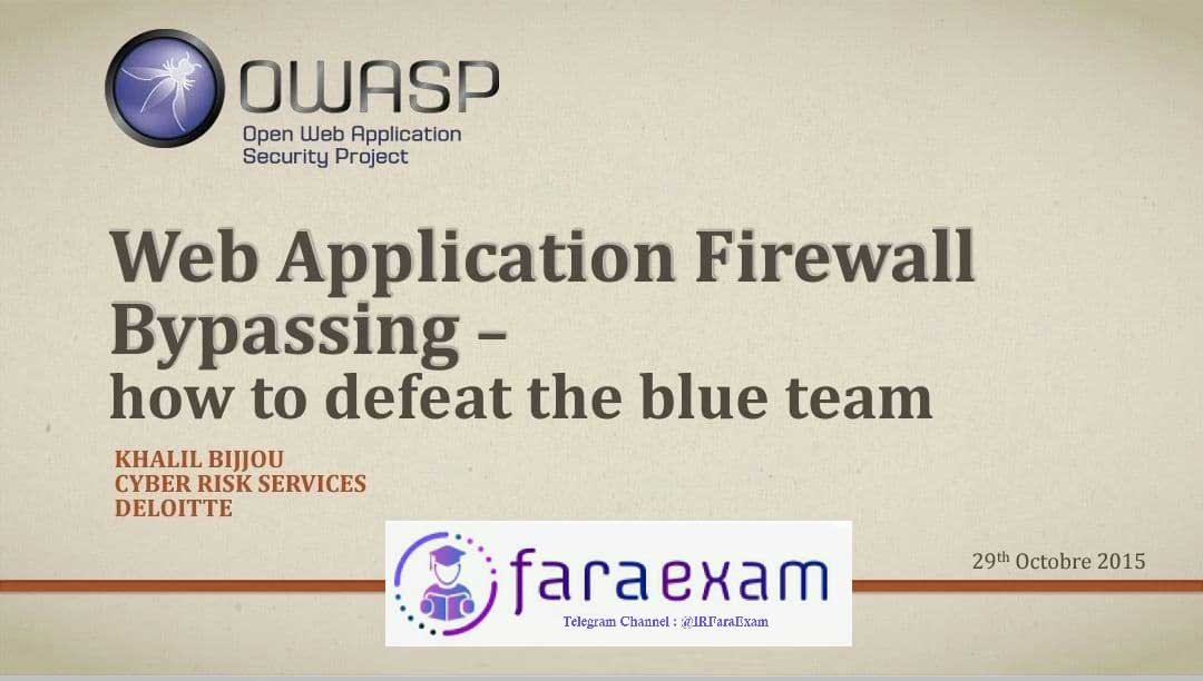 web application firewall bypassing